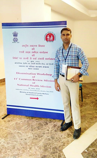 Dissemination Workshop of 11th Common Review Mission of